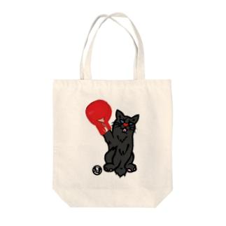 猫ボクシング Tote bags