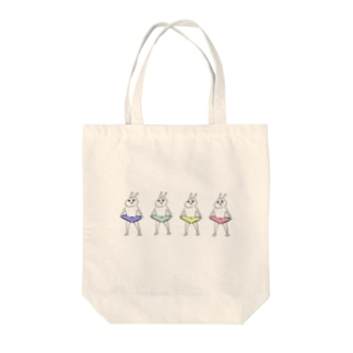 カラフルパンツ Tote bags