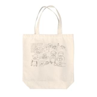 本好き大集合(本なし) Tote bags