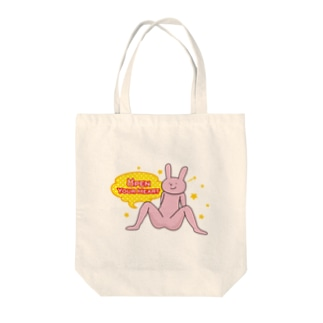 Open Your Heart Tote bags