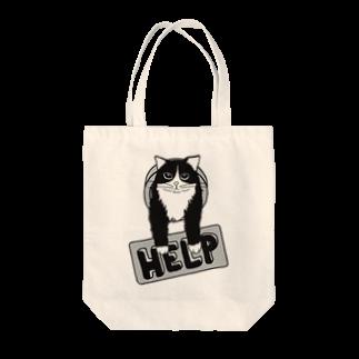 PeshitanのHELP ハチワレ トートバッグ Tote bags