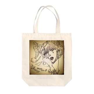 Dazzleぐちゃぐちゃver Tote bags