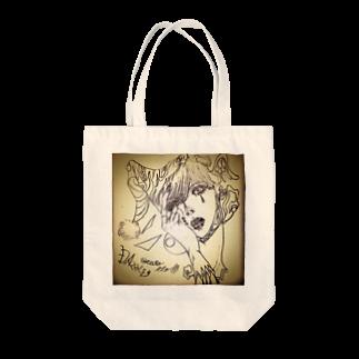 江藤ユーロ⭐️方喰朱音のDazzleぐちゃぐちゃver Tote bags