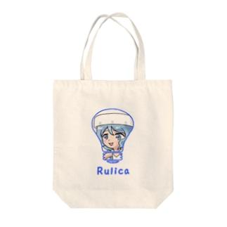 らいとアクア_1★瑠璃花 クールブルー Tote bags