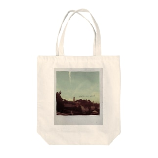 Hello my world Tote bags