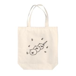 三食猫団子 Tote bags