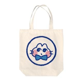 おすましねこブルー Tote bags