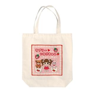 ラブリー♥いちごちゃん🍓 Tote bags