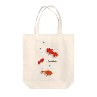 たかせ ゆづきのGoldfish Tote bags
