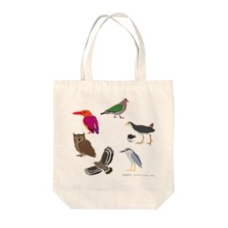 しまのなかまスピンオフ『トリース』 Tote bags