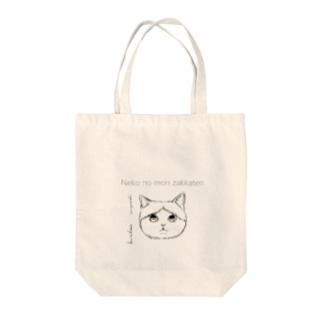 ねこ森Tシャツ Tote bags