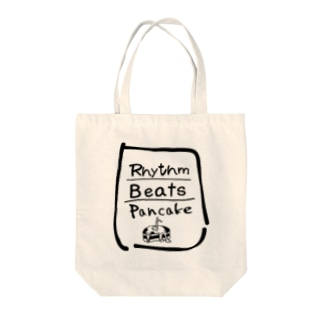What do you mean? Tote bags