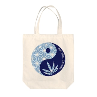 Holy plant - Blue Tote bags