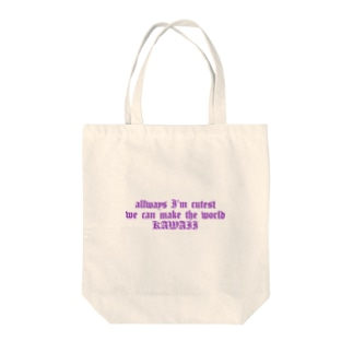 allways KAWAII Tote bags