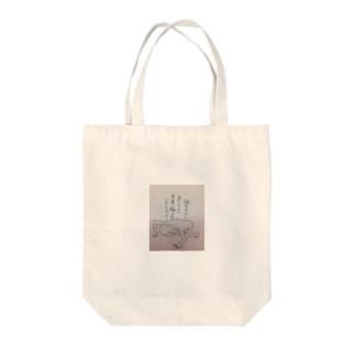 バースデー Tote bags