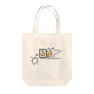 令和の無限フランスパン Tote bags