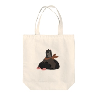 もぐらとコウモリとぼく Tote Bag