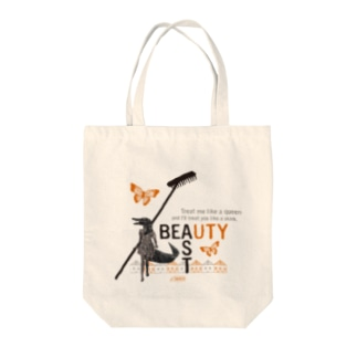 beauty × beast = baby Tote bags
