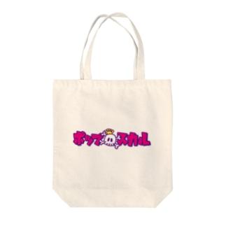 ポップスカル ピンク Tote bags