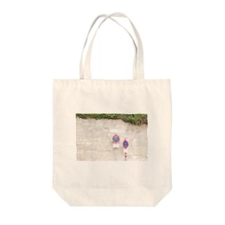 進入禁止 Tote bags
