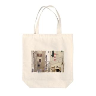 BAR Tote bags