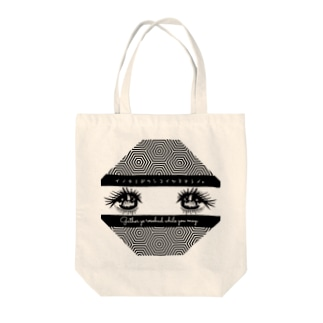 命短しはにかむ乙女眼。 Tote bags
