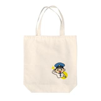 がんばれ!セイボーくん! Tote bags