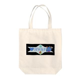 HW&Fの謎QRコード付きデザイン Tote bags