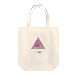 I MYなメンダコ Tote bags