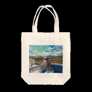 あおたかな@東京のたびびよりー南国の春 Tote bags