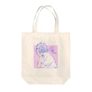卒業ちゃん Tote bags