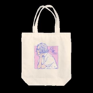 若の卒業ちゃん Tote bags