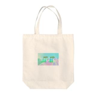 双喰 Tote bags