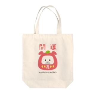 忍者犬たろうくん_開運 Tote bags