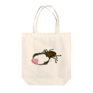 愛を運ぶクワガタ Tote bags