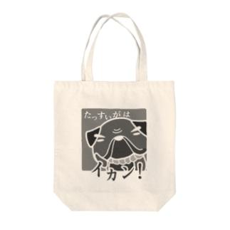 土佐犬ちゃん_たっすいグレー Tote bags