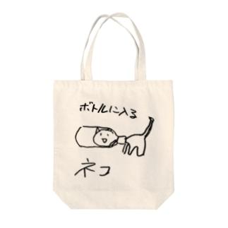 ボトルにはいるネコ Tote bags