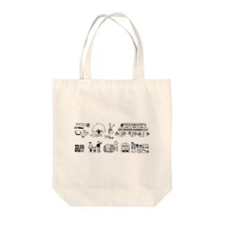 立川新聞 Tote bags