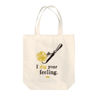 I dig your feeling. Tote bags