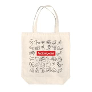 「のびにょき」絵しりとりトートバッグ Tote bags