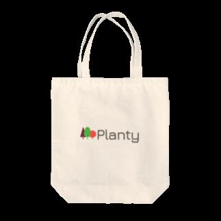 "PlantyのPlanty グッズ - 世界を向上させる大麻メディア ""プランティ""のロゴTシャツ Tote bags"