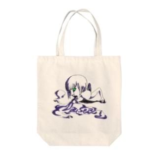 Nausea Tote bags