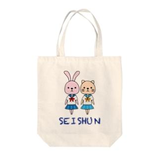 青い春 Tote bags