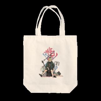 れつよの覬覦(きゆ) Tote bags