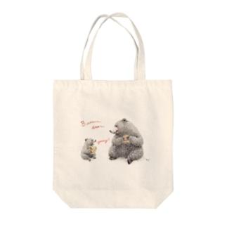 ヒグマ親子とカンパーニュサンド Tote bags