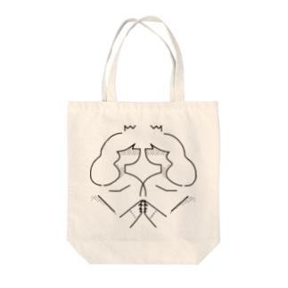 queen Tote bags
