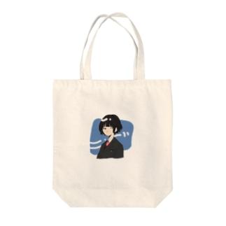 ZYO Tote bags