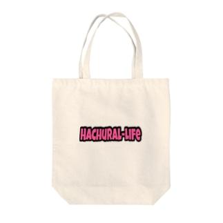 H-L BoxLogo Tote bags