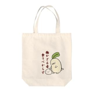 ぽよ太郎~埼玉のゆるきゃら~ Tote bags