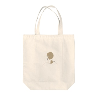yesterday Tote bags